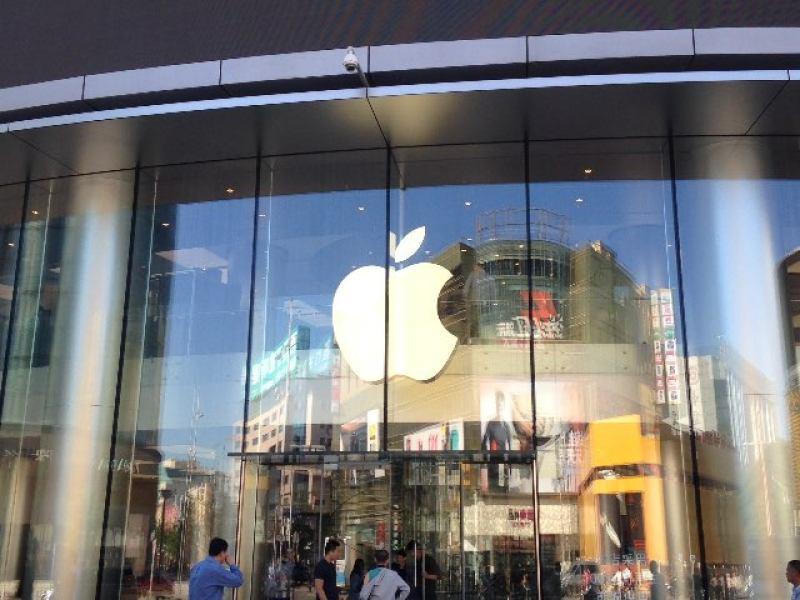 苹果汇正在直播