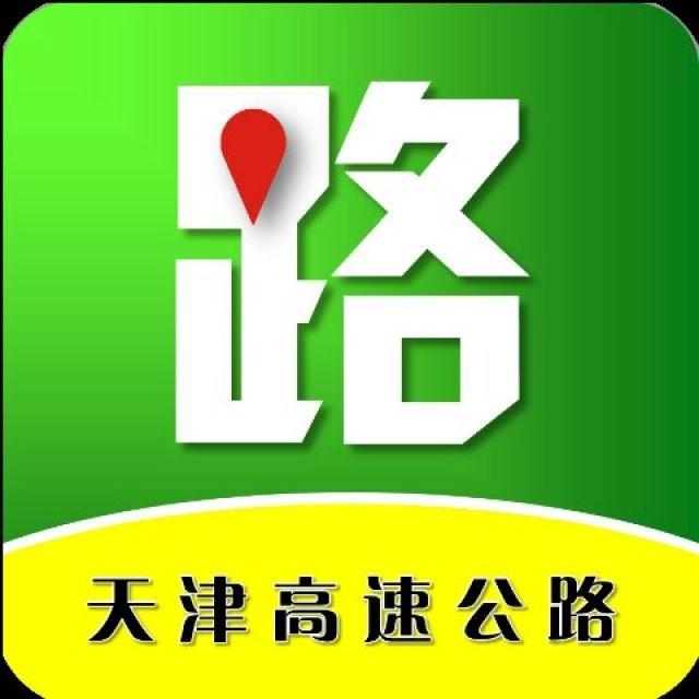 天津高速公路