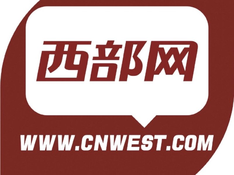 西部网正在直播, 欢迎来看我的直播, 西部网的其他直播, 直播开始时间2017-06-03 15:02,直播累计时长95分钟,共有1968人观看,共有19条评论,共有52个点赞,已有72.7万人关注,欢迎关注我的微博:西部网,我的微博昵称:西部网。 官方认证西部网(陕西新闻网)www.cnwest.com官方微博,认证类型:媒体。