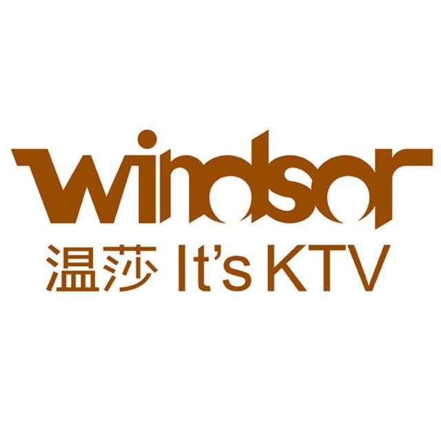 温莎半岛logo
