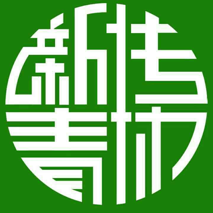 logo 标识 标志 设计 矢量 矢量图 素材 图标 720_720