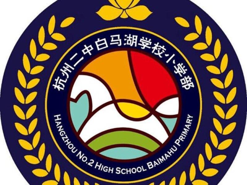 logo 标签 标识 设计 矢量 矢量图 素材 图标 800_600图片
