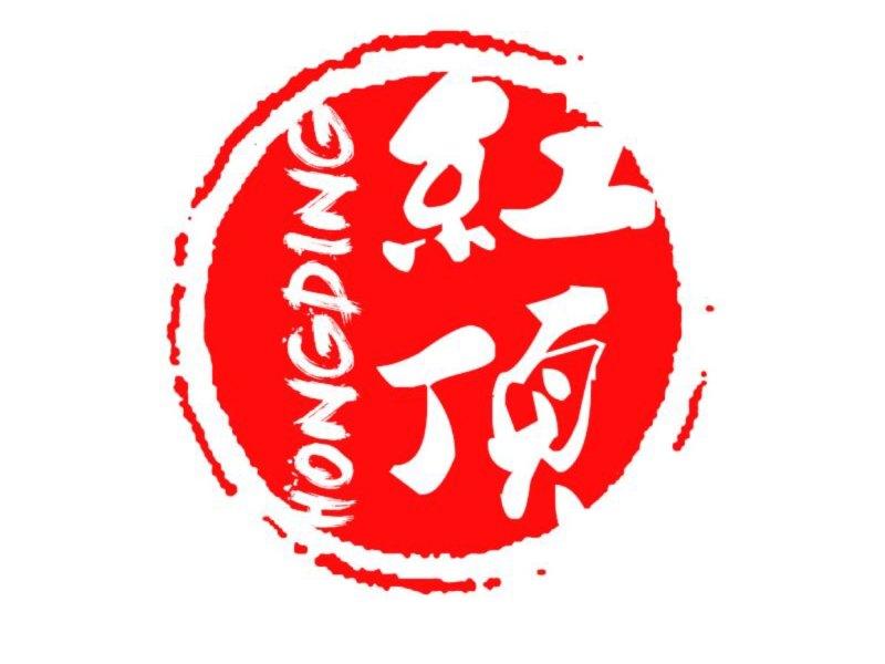 红顶 logo矢量图