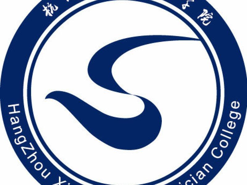 杭州萧山技师学院新鲜事的直播
