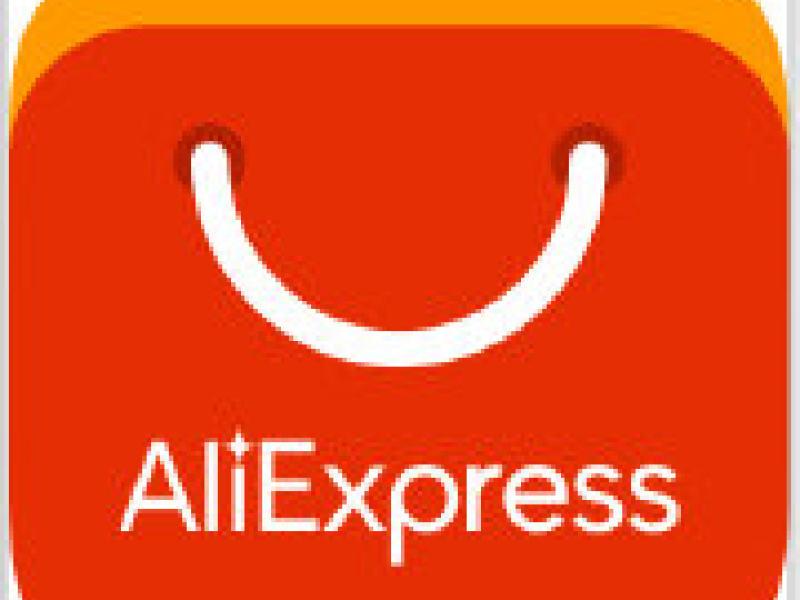全球速卖通aliexpress正在直播