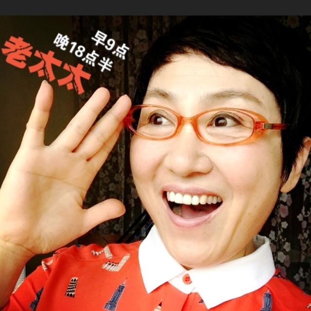 我的中国梦:凌云奖励爱心歌手美丽