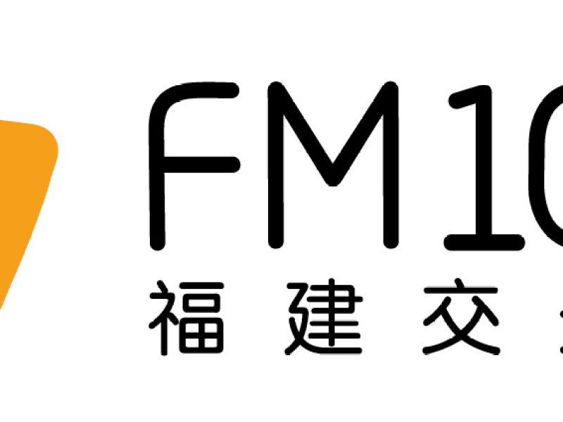 2萬人關注,歡迎關注我的微博:fm1007 福建交通廣播,我的微博昵稱:fm圖片