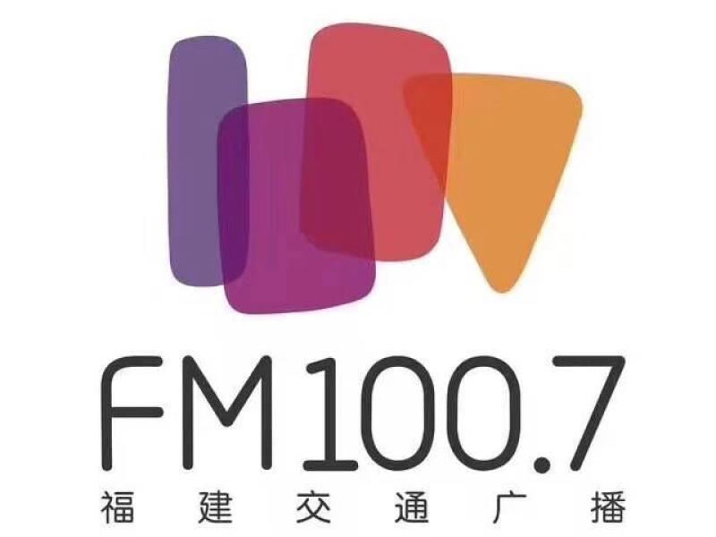 3萬人關注,歡迎關注我的微博:fm1007 福建交通廣播,我的微博昵稱:fm圖片