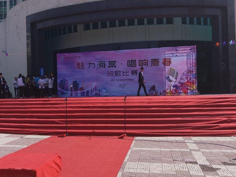 西安海棠技师学院微博