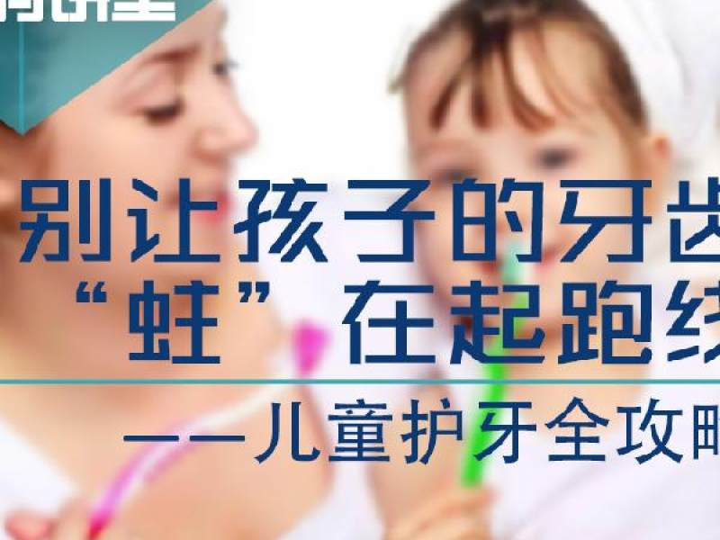 云南台都市频道都市条形码正在直播