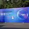 2018网络安全博览会 人工智能、5G、区块链...