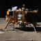首次月背着陆! 嫦娥四号发射现场解读