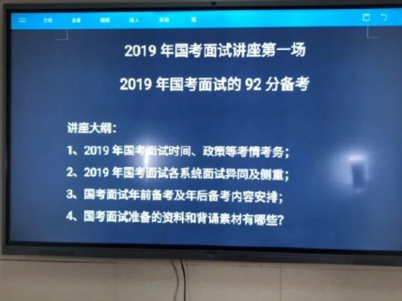 江西省公务员考试