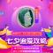 #寻宝奇遇记##七夕追爱攻略##17捡漏日#七夕追爱,礼物松石!