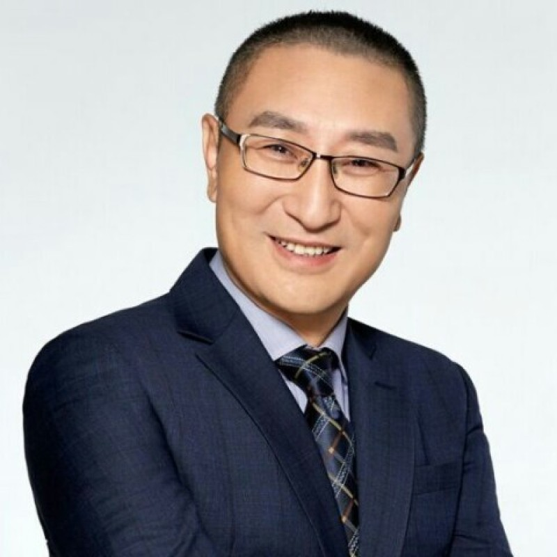 2020第二届中国大健康大文旅高峰发展论坛