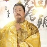 肥龙-吴海龙的头像