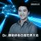 #最强大脑pk人工智能黑科技# 百度世界大会直播中!最强大脑Dr.魏,麒麟才子胡歌带众多互动礼品等你来!