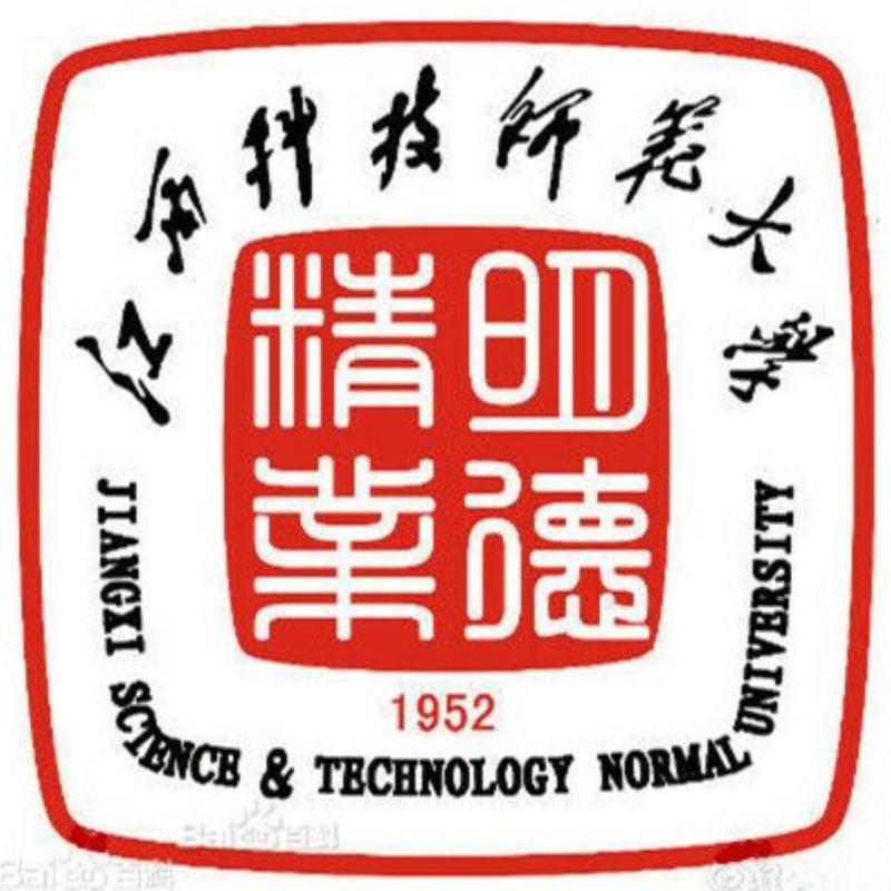 2019年江西科技師范大學理工學院運動會開幕式彩排