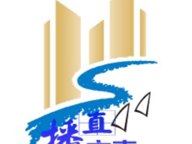 青岛市市南区发布正在直播