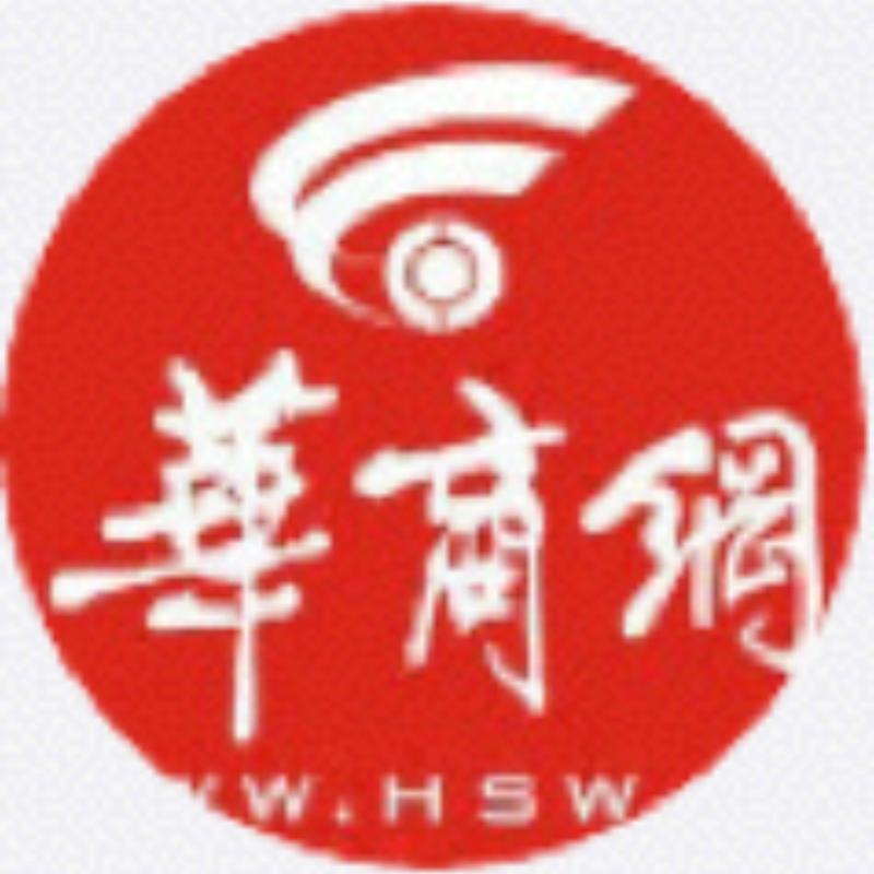 【见证西安丨全新西安国际会展中心长这样!】@华商网 正在直播,一起关注。