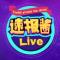 速报酱Live