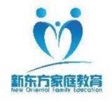 新东方家庭教育中心