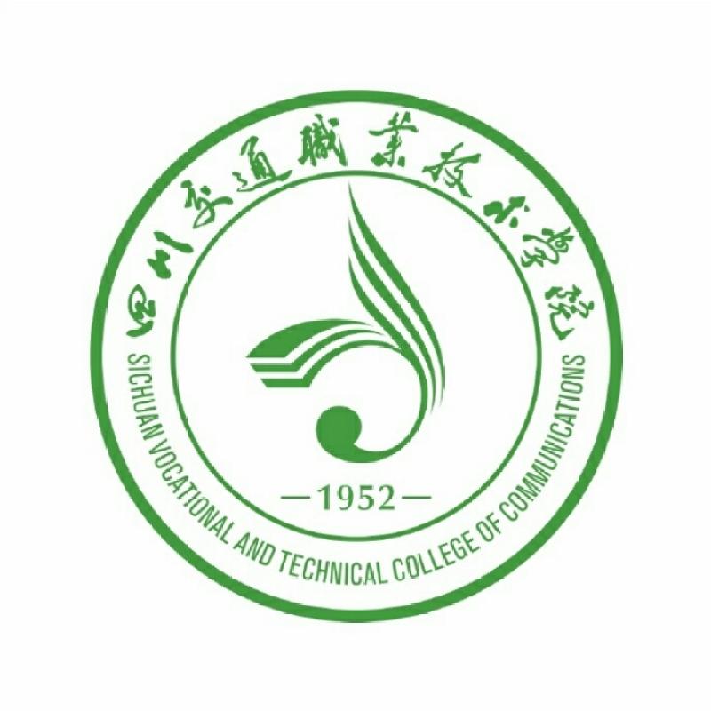 2017—2018学年学生表彰大会暨纪念改革开放40周年文艺演出