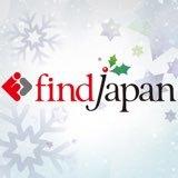 FindJapan编辑部