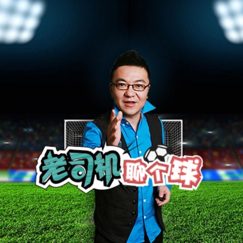 科勒全国青少年足球挑战赛杭州站决赛