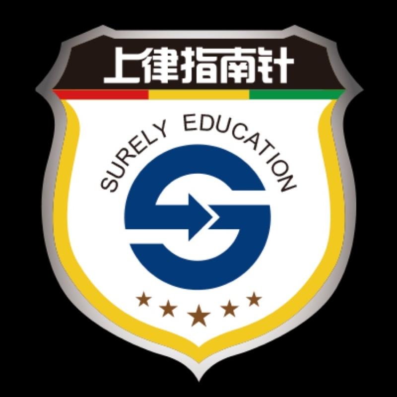 上律指南针教育正在直播