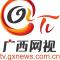 广西新闻网广西网视