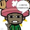 Mr.DU~
