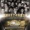 #亚洲青年艺术家提名展#群星红毯!#每日艺术#