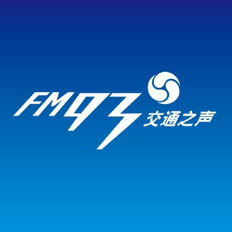 """吃遍""""浙""""里--2019浙江省农博会直播探营"""