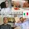 意大利美食意味着 文化 善心 好客 #意大利美食摄影大赛#