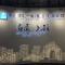 """2016年,中建一局荣获中国质量最高荣誉--中国质量奖。一起参观一局的""""品质·先锋""""展厅吧!"""