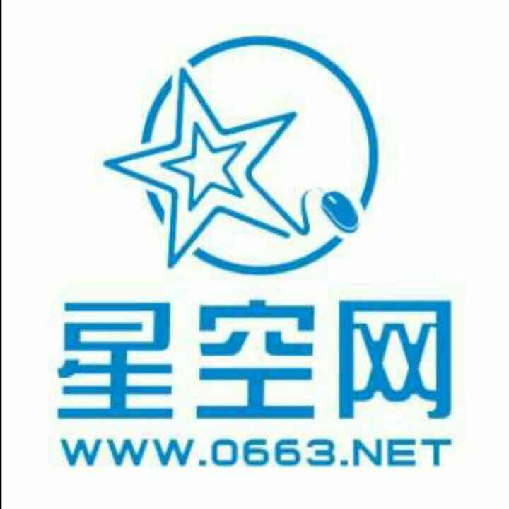 丁酉年四月廿七月西郊龍舟順江_星空网直播視角