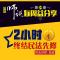 2小时终结民法先修——段波#厚大师说·每周益分享#