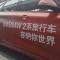 BMW2系多功能旅行轿车 #分享精彩时刻#  #一直播Time#  #直播分享爱用物#