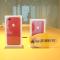 红色iPhone特别版开箱体验