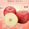 小身材,大营养,苹果新鲜季