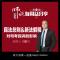民法总则与新法解释对司考民诉的影响―刘鹏飞