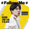 #followme# Danso旦帶你逛Showroom!