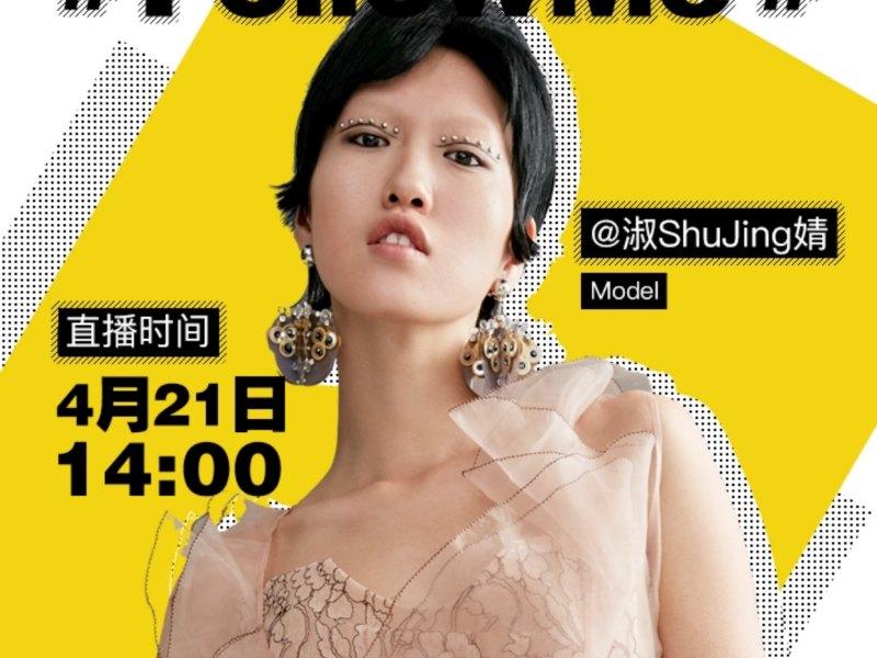Shu淑婧Jing正在直播
