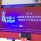 中国新歌声宝鸡赛区复赛第二场