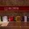 #蒲门茶业# 缤纷时代系列产品 魅惑紫之紫凤金针 开汤品鉴直播围观~
