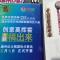 第二届北京文化创意创新创业大赛大稿国际分赛场~
