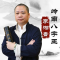 命理名师李湘晋:易测人生 #五月,你好#  #生来好动#  #一直播一周年#