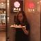 希尔顿逸林酒店520喜欢你囍欢你,港式茶餐厅任点任食