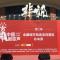 中国新歌声第二季全国城市海选宝鸡赛区总决赛